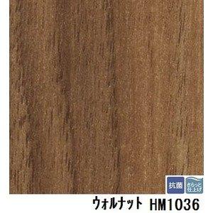 サンゲツ 住宅用クッションフロア ウォルナット 板巾 約10.1cm 品番HM-1036 サイズ 182cm巾×7m B07PJNZNLR