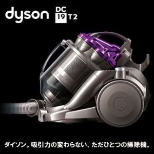 Dyson vacuum cleaner dyson cyclone vacuum cleaner (cyclone cleaner) DC19T2