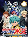 Mobile Suit Gundam AGE DVD (TV): Complete Box Set