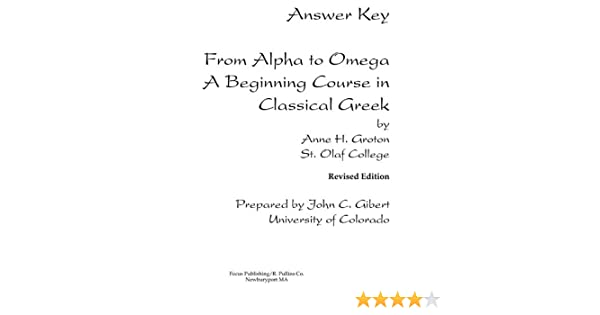 Amazon.com: From Alpha to Omega: Answer Key (9780941051194): Anne ...