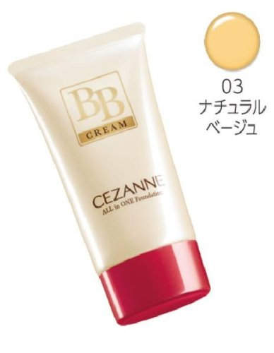 Cezanne Canmake Japan Bb Cream All In One Foundation Spf
