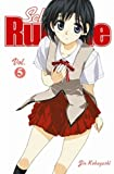 img - for School Rumble, Volume 5 (v. 5) book / textbook / text book