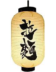 Black Temptation Decoración de Restaurante de Sushi japonés Pantalla de lámpara de Linterna de Papel Colgante(Letrero20)