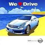 Nissan Driving Pleasure