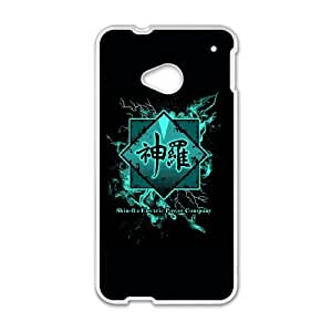 HTC One M7 Cell Phone Case White Shin Ra Mako IOD Cell Phone Case DIY Customized