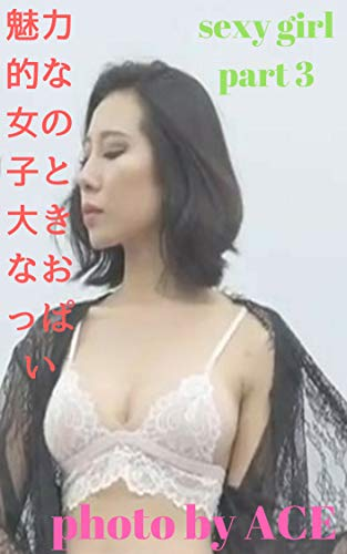 What phrase..., Photos of girls boobs something is