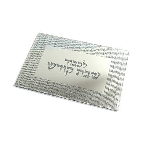 ヘブライ語で「Shabbat Kodesh」の文字が入ったミラーガラス製シャバットチャラートレイ。   B07GX9BPKY