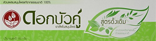 Twin Lotus Original Herbal Fluoride-Free Natural Toothpaste 150g (Pack of 3)