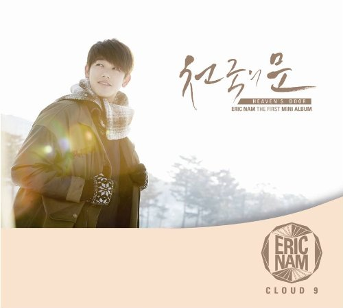 Cloud 9 by Loen Ent Korea