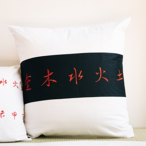 Black and Red Euro Pillow Sham with Shanghai Calligraphy Design
