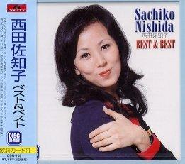 「西田佐知子」の画像検索結果