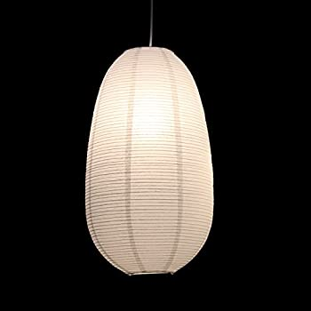 "Ikea Pendant Lamp Shade, White Oval 19"" Rice Paper"