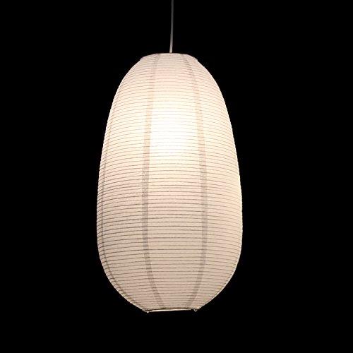 Injuicy Lighting Simple Paper Lamp Shade Pendant Lantern Led Lighting Dinning Room Cafe Loft (A) ()