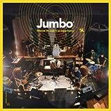 Manual De Viaje A Un Lugar Lejano CD + DVD - Jumbo