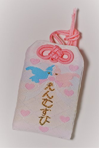(Good Luck Charm for Love and Relationships - Japanese Shinto Omamori (Happy)