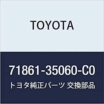 Front Honda Genuine 81131-SE5-A72ZC Seat Cushion Trim Cover Right