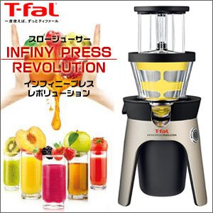 T-fal(ティファール) インフィニープレス レボリューション ZC500HJP 単品 【1点】