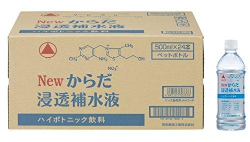武田薬品工業Newからだ浸透補水液500mLx24本