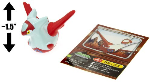 "Latias (#261) ~1.5"" Mini-Figure: Pokemon Kids DP National Encyclopedia Edition Series #7 (Japanese Import)"