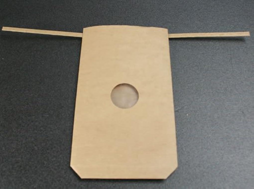 鉄トレイ昇進ポリ乳白無地米袋【レーザー微孔】80μ 10kg 100枚