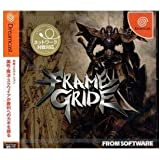 FRAME GRIDE (フレームグライド)