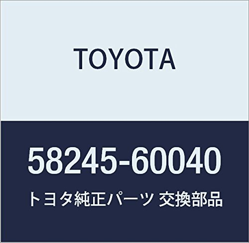 Toyota Genuine 58245-60040 Seat Cushion Mounting Bracket