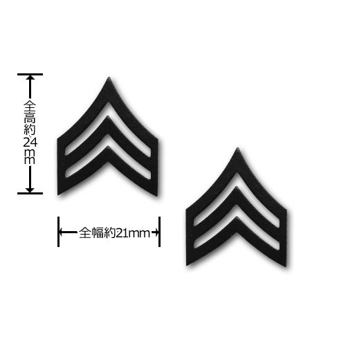Make your Uniform Look Smart! SGT Army Collar Pins Black Pair