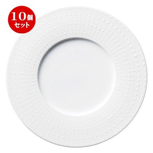 10個セット ペルル ホワイト 30cm サービングプレート [ D 30.3 x H 2.5cm ] 【 大皿 】 【 飲食店 レストラン ホテル カフェ 洋食器 業務用 】   B07BK4CDLW