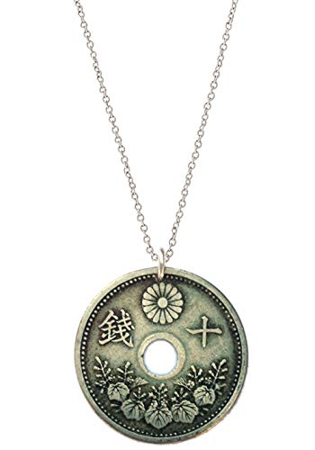 Authentic Women's Vintage Taisho 10 Sen Japanese Coin Necklace (1920-1932) (18 inches) ()