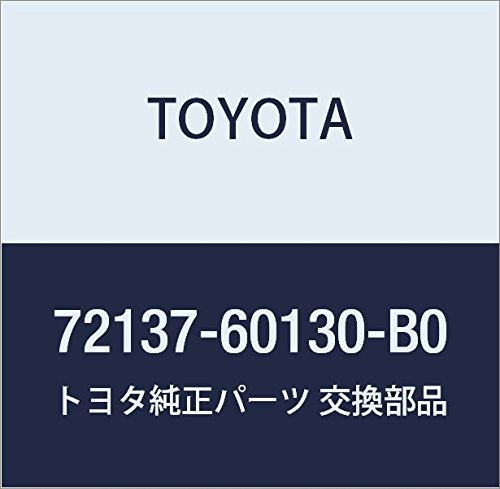 TOYOTA 72137-60130-B0 Seat Track Cover