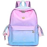 Schoolbag girl high school student backpack little fresh fashion trend shoulder bag
