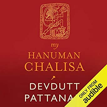 My Hanuman Chalisa (Audio Download): Amazon in: Devdutt Pattnaik