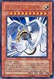 遊戯王カード ハネクリボー LV10 DP1-JP006R