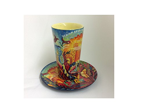 Decorative Wooden Kiddush Cup with Matching Plate - Sky of Eternal City