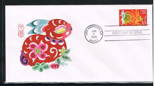 nar Stamp for The Year of the Rabbit First Day Cover-Cachet by Handmade Paper-Cut (1999 Rabbit)