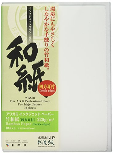 Awagami Bamboo Fine Art Deckle Edge Inkjet Paper, 220gsm A4 (8.27