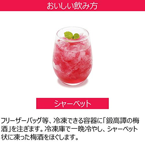 合同酒精 鍛高譚の梅酒 [ 500ml ]