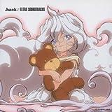 .hack//Extra Soundtrack by Yuki Kajiura (2002-10-23)