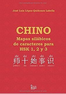 Chino: mapas silábicos de caracteres para HSK 1, 2 y 3