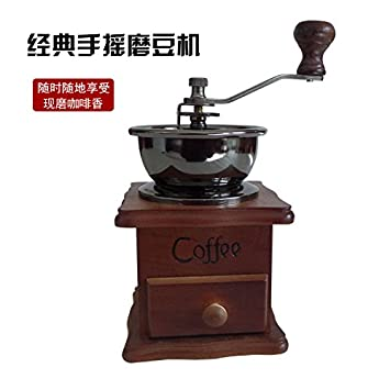 KLXEB Molinillo de mano para máquina de café, máquina manual de moler de grano de café, máquina extractora de hogar: Amazon.es: Hogar