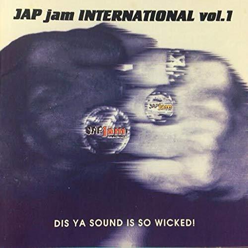 ジャップジャムインターナショナル(1) B00005F3JL