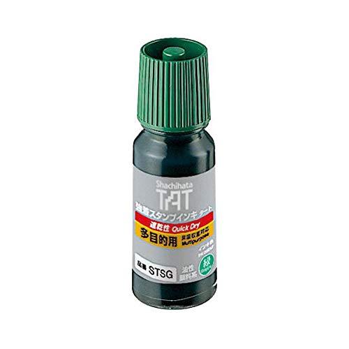 (まとめ) シヤチハタ 強着スタンプインキタート(速乾性多目的タイプ) 小瓶 55ml 緑 STSG-1 1個 【×5セット】 生活用品 インテリア 雑貨 文具 オフィス用品 印鑑 スタンプ 朱肉 14067381 [並行輸入品]   B07P3KSVVV