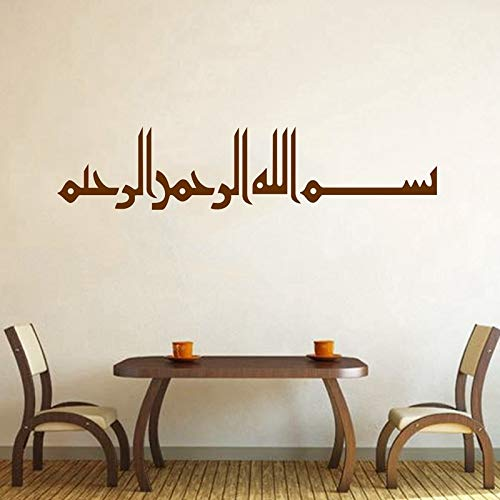 Islamic Muslim Arabic Calligraphy Art Wall Sticker -