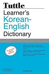 Tuttle Learner's Korean-English Dictionary by Kyubyong Park published by Tuttle Publishing (2012)