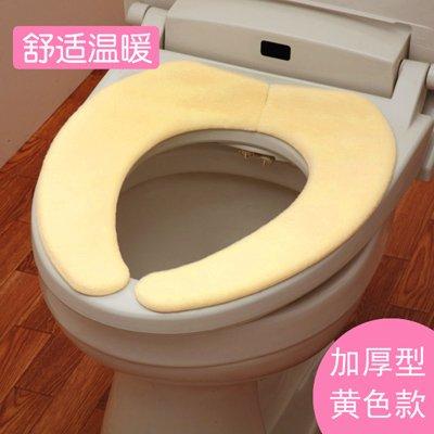 Pasta tipo WC almohada, cojin, desodorante WC, WC asiento ...