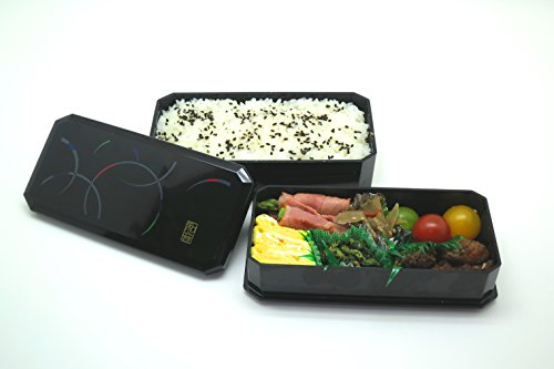 1 x cool japanese bento lunch box with belt bag chopsticks import it all. Black Bedroom Furniture Sets. Home Design Ideas