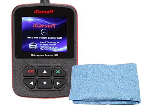 iCarSoft Mercedes Bundled Microfiber Cloth product image