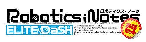 ROBOTICS;NOTES お得セットの商品画像