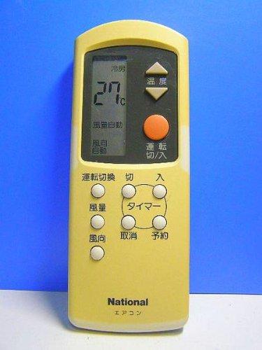 ナショナル エアコンリモコン A75C680