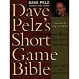 Dave Pelz's Short Game Bible: Master the Finesse Swing and Lower Your Score (Dave Pelz Scoring Game Series) (Hardcover)